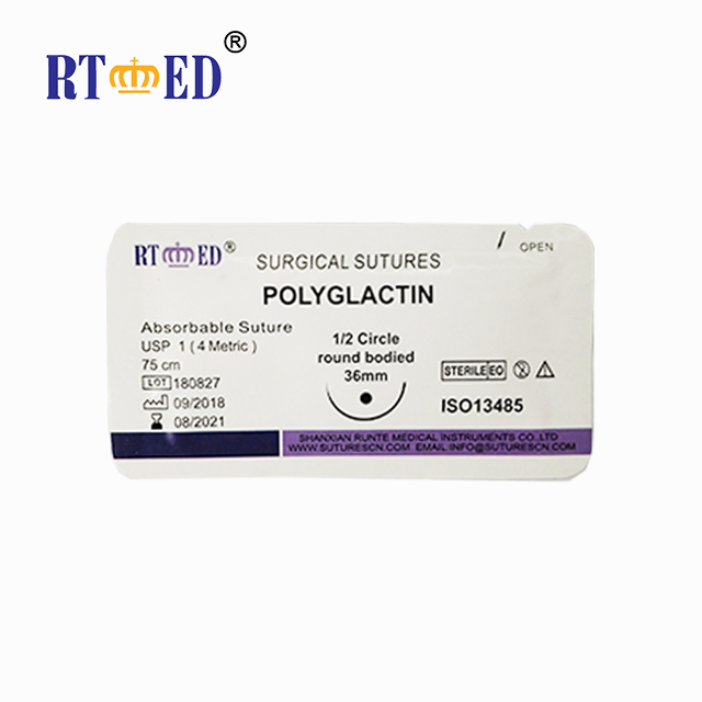 CE FDA Approved Professional Sterile PGLA 910 Sutures with Needle