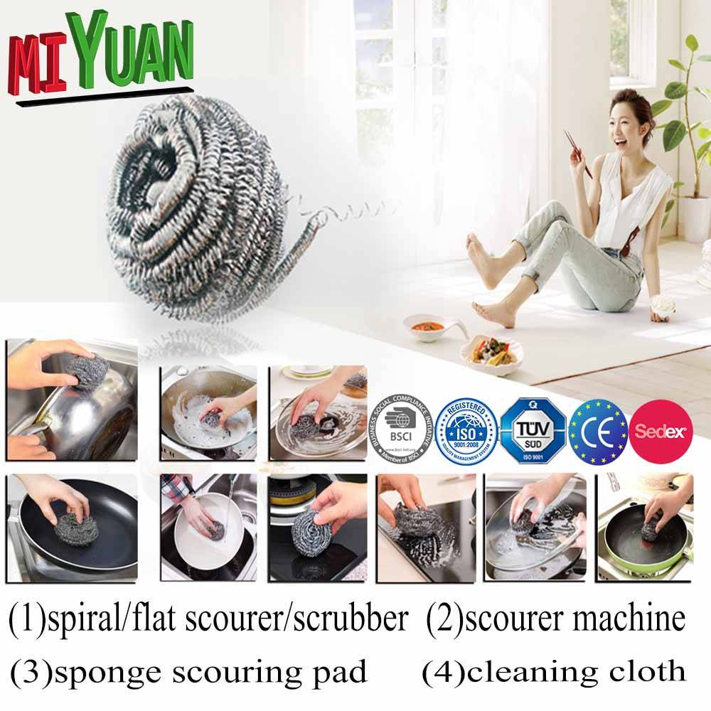 scourer for kitchen dish washing
