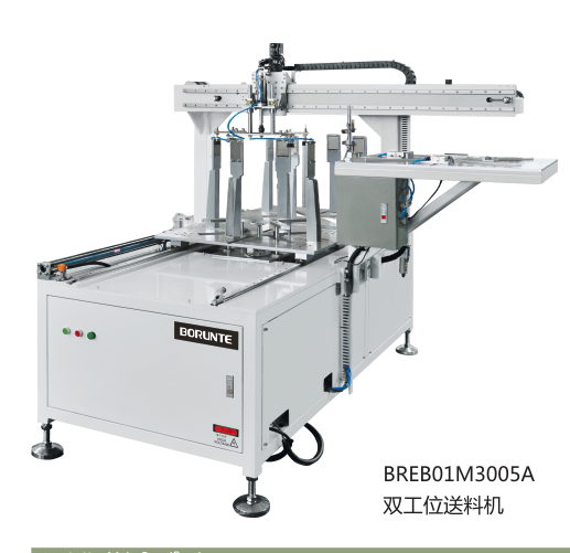 Adjustable Five Axis Stamping Robotic Arm with dialogue type operation