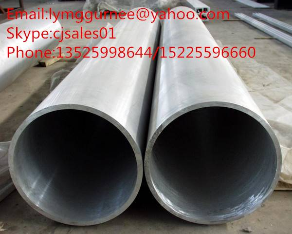 AZ31B magnesium tube/pipe