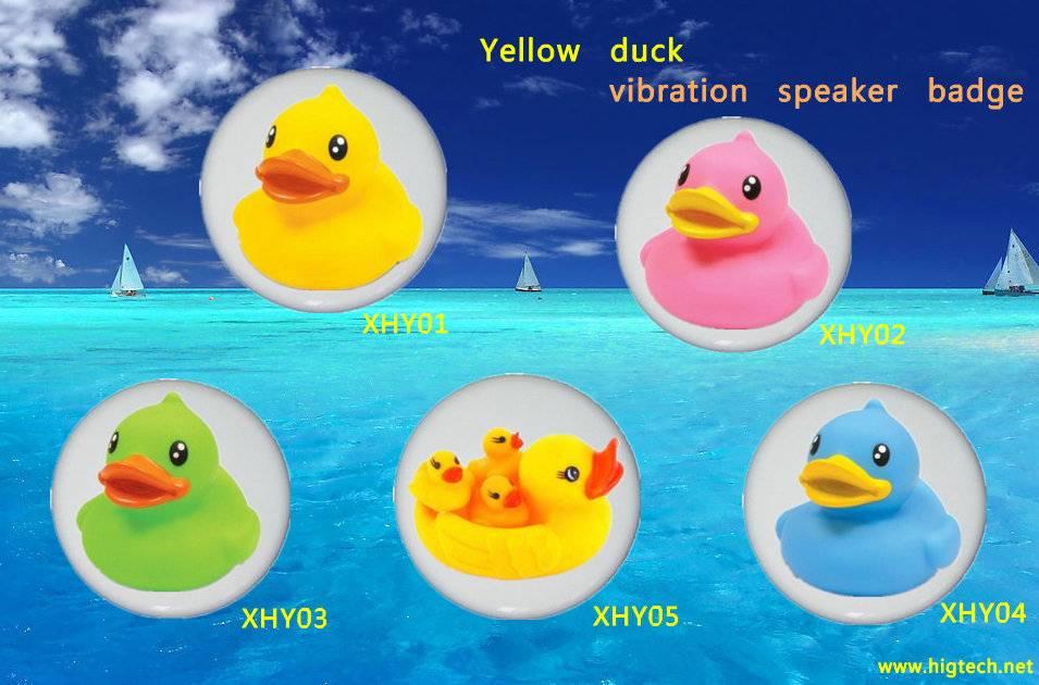 Yellow duck vibration speaker badge