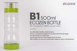 Bio-Copolyester Orbital Ecozen bottle - Orbital B1