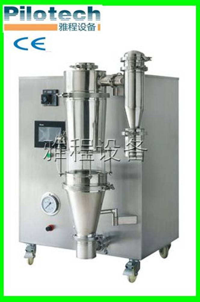 low temperature lab spray dryer for nature product extraction