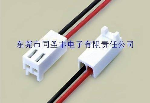 Molex 6471 connectors with wires