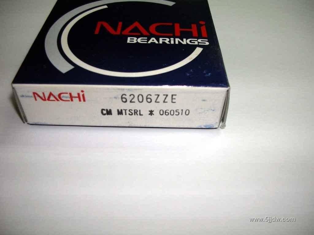 Nachii deep groove bearings