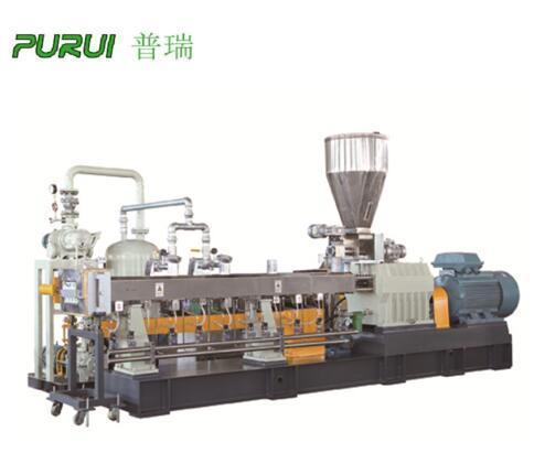 PET bottle flakes pelletizing granulating machine