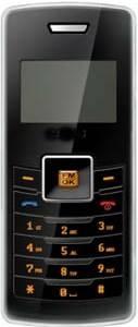 CDMA 1x RTT, 450 MHz mobile phone, Slim bar type