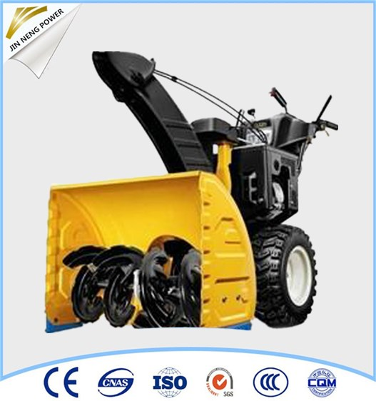 Contemporary hot-sale china skid steer with snow thrower
