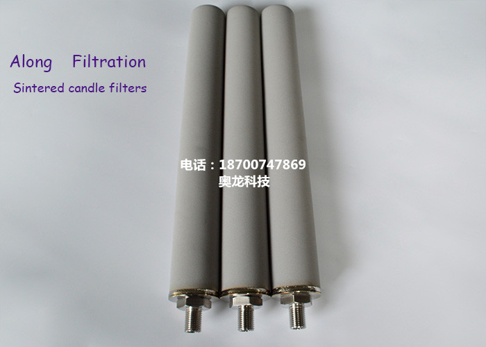 Porous stainless steel sintered materials metallic porous filter elements