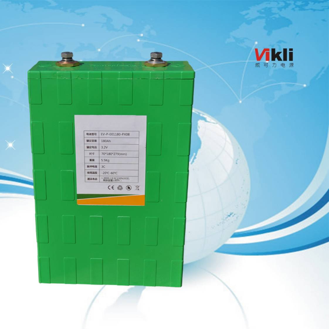 180AH high capacity LiFePO4 battery ,lithium ion phosphate battery for electric car