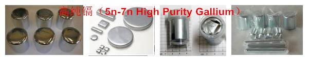 High Purity Cadmium  6n 7n
