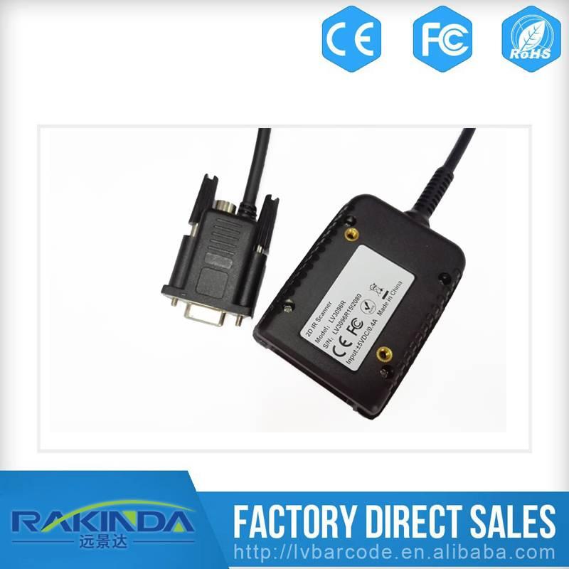 2d barcode scanner module