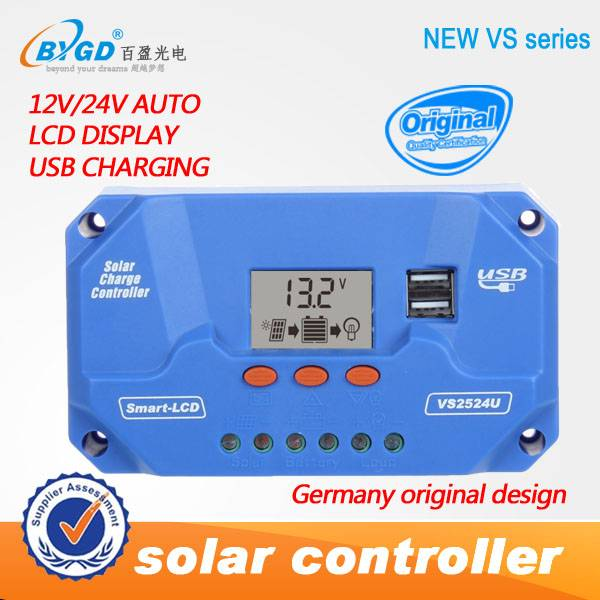 the best seller 25A solar charge controller