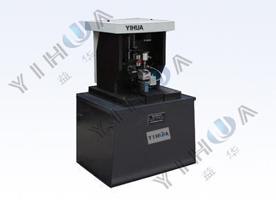 MGG-02Reciprocatingfrictionandweartestingmachine