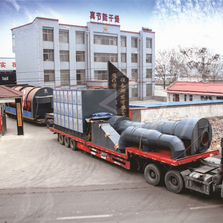 ZJN Sludge Drying Equipment Triple pass biomass dryer