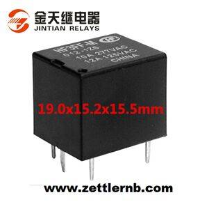 Mini 15A Auto Relay with High Quality (3FF-M) 15 Years' Relay Factory
