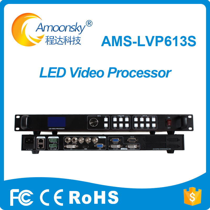 amoonsky lvp613s led outdoor sign led video processor video switcher scaler for led screen p5