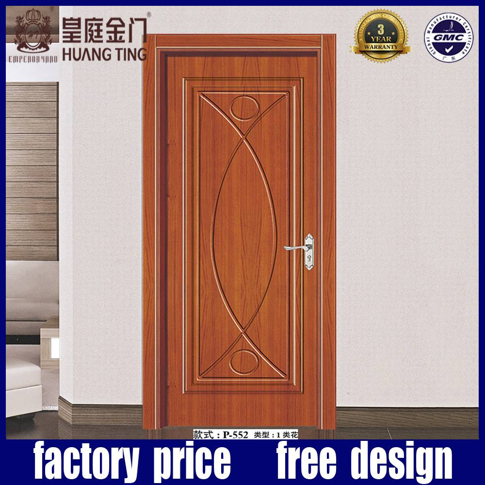 living room door design MDF interior door