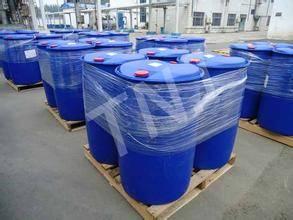 Methyl difluoroacetate