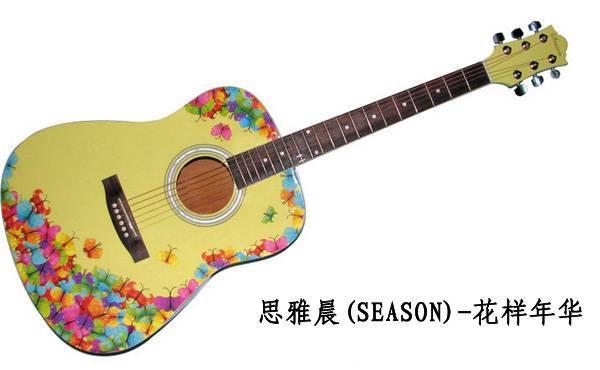guangzhou guitar