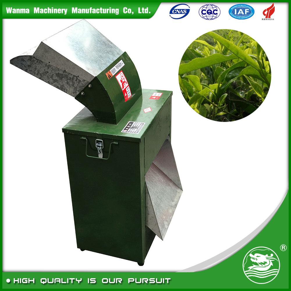 WANMA 93QS0.2 Mulberry Tea Vegetable Leaf cutter
