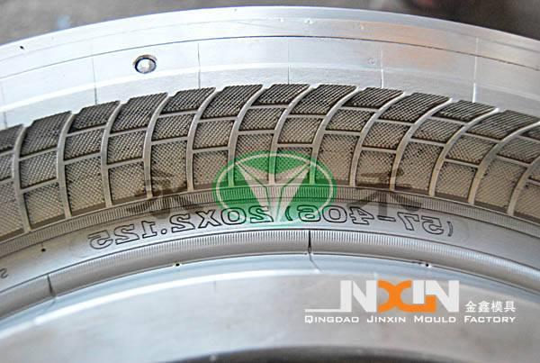 ATV Tire Mould