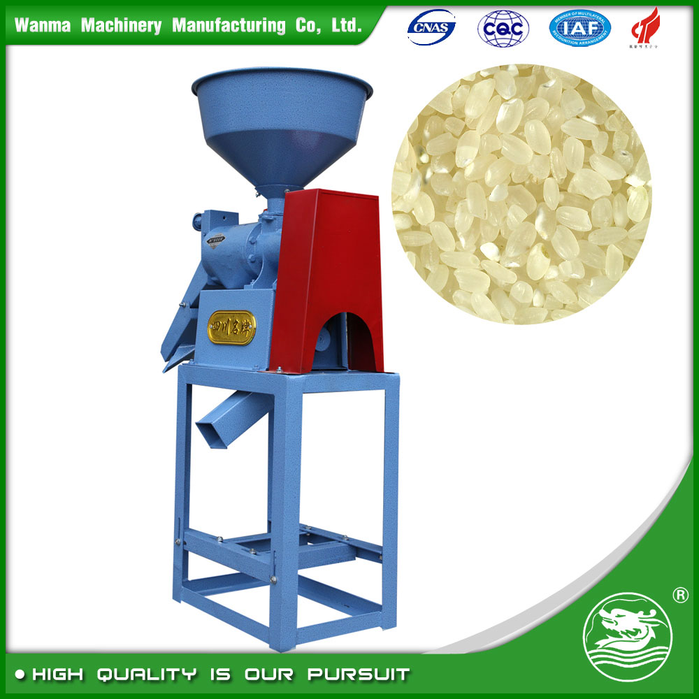 WANMA8002 2017 Most Popular Full Automatic Rice Mill For Sale