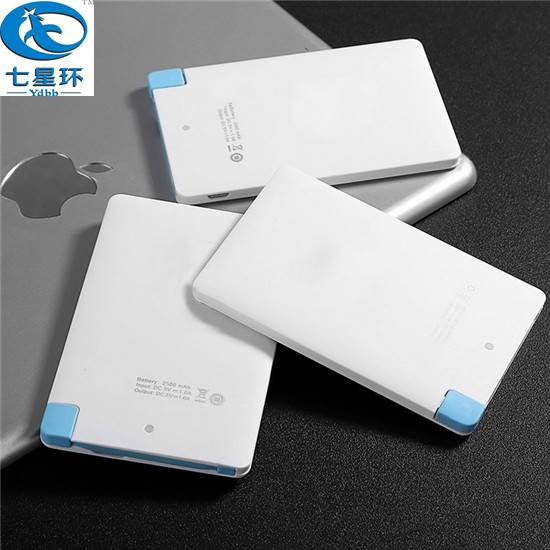 Promotional Gifts  2600mah mobile power bank manufacturer