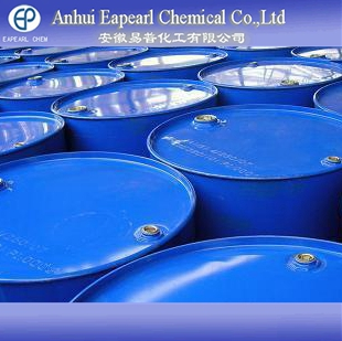 China Top Supplier 99.5% Industrial Grade Dipropylene Glycol