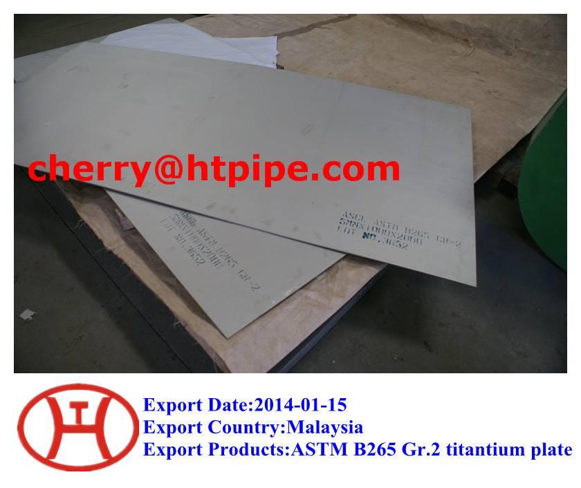 ASTM B265 Gr.2 titantium plate
