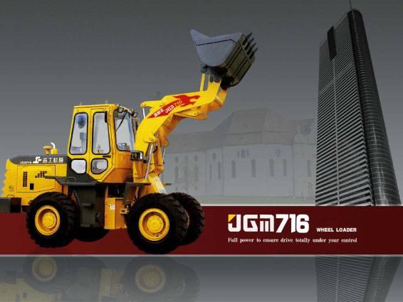 Mini wheel loader JGM716