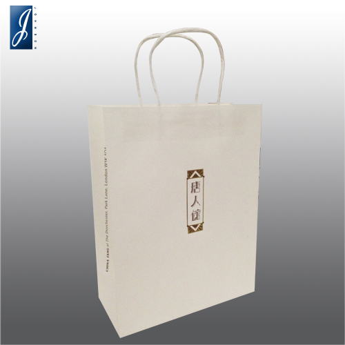 Customized medium white kraft promotional bag for TANG