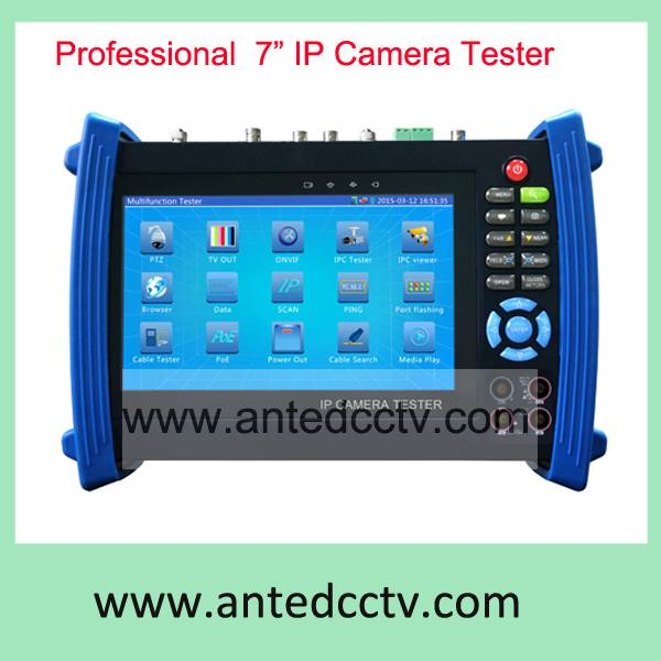 Multi-function CCTV Tester for IP camera and analog camera with mulitmeter