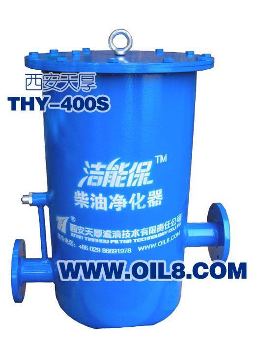 THY-400S diesel oil purifiers for oil storage facilities