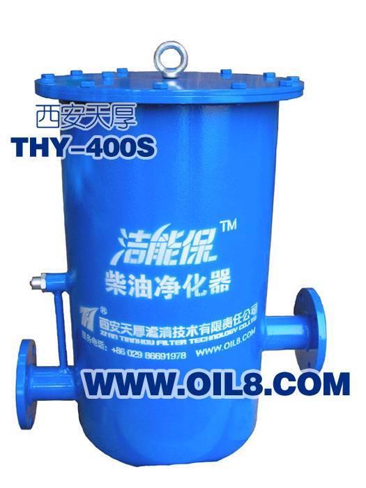 Diesel oil purifiers for oil storage facilities