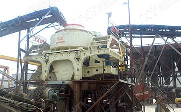 VSI-7611 Sand Making Machine