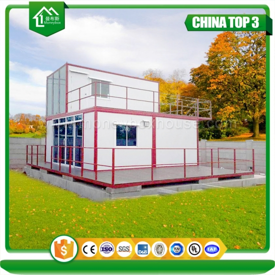 Dismantled Container House
