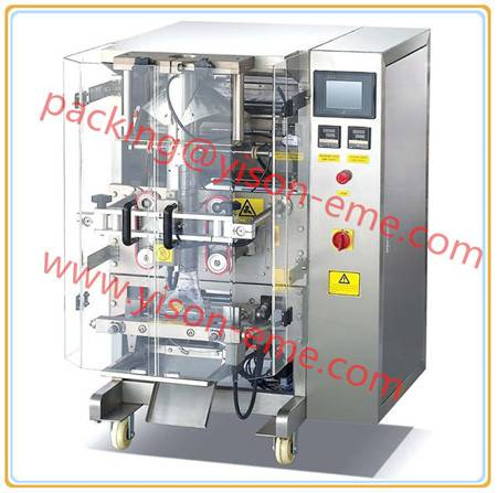 small verticle packing machine for food