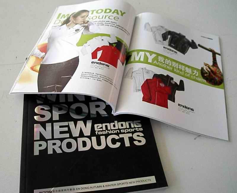Supply publication printing