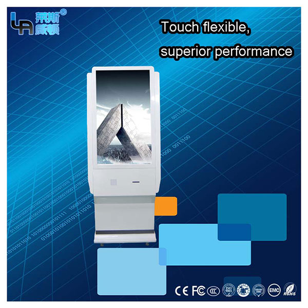 LASVD 42 Inch capacitive touch Wechat photo printing query Vending machine