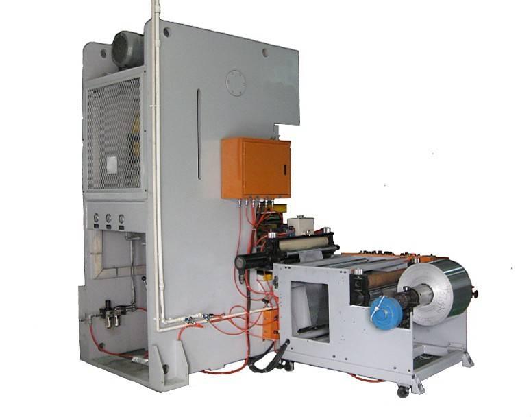Aluminum Food Container Machine