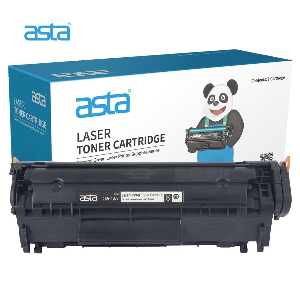 ASTA Factory Wholesale Compatible For HP 05A 12A 17A 26A 35A 36A 78A 80A 83A 85A 88A Toner Car