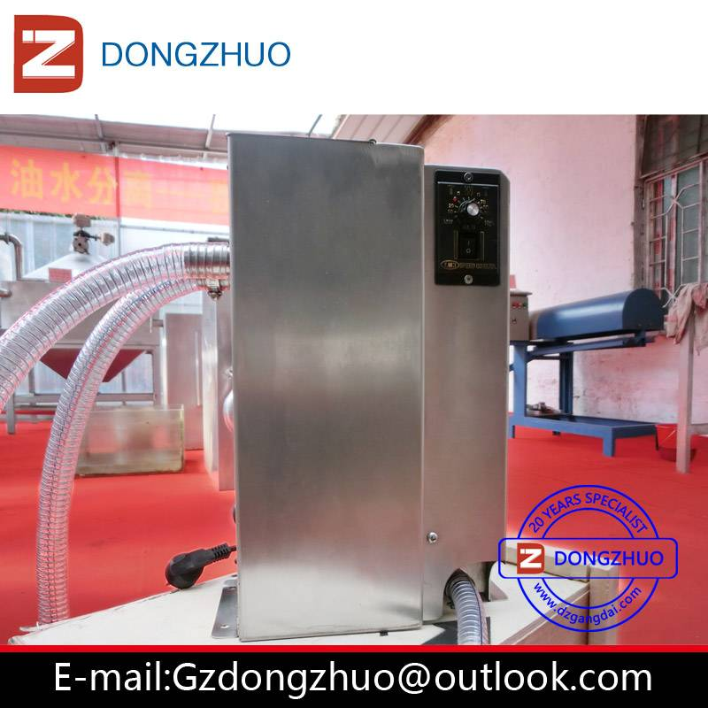 Hot Sale Oil Recycling Machine with Model Ds-1