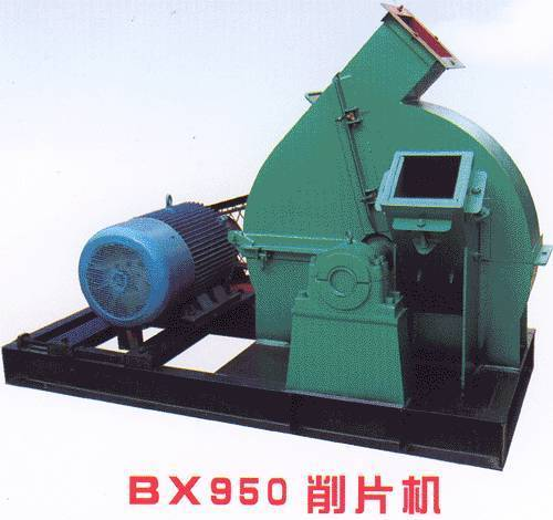 KJBX-950 Disc Chipper ,Capacity: 8-12m³