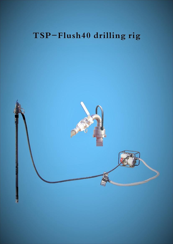 TSP-40flush offshore drilling rig