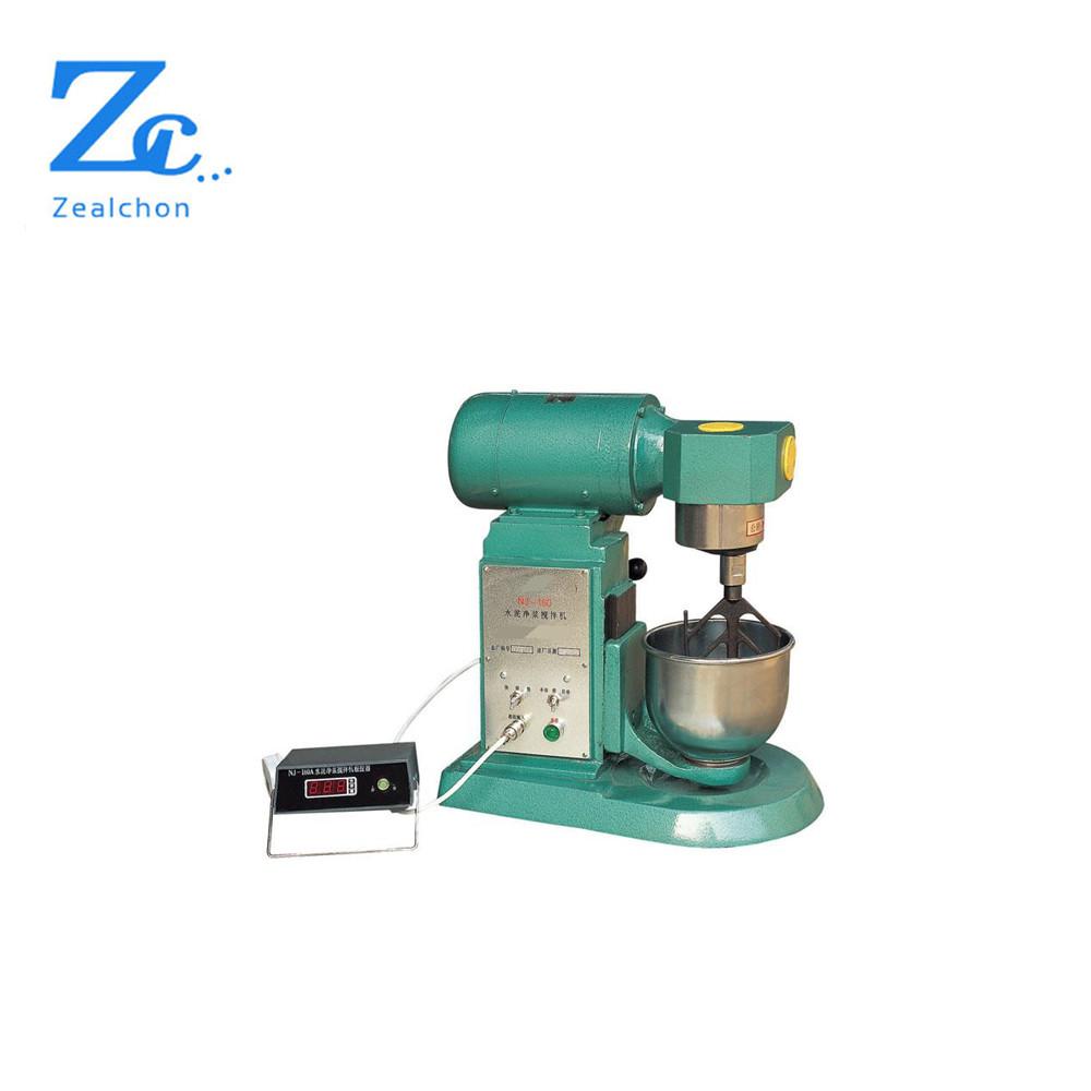 Low Price Cement Paste Mixer