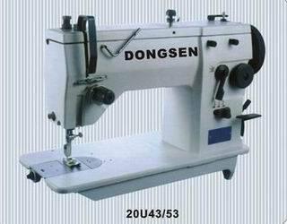 20U Zigzag Lockstitch Sewing machines