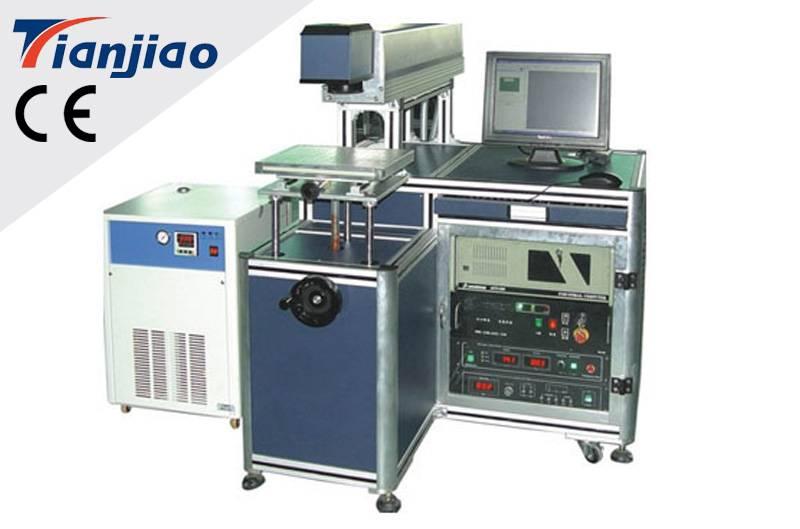 yag laser metal marking machine TJ-50W