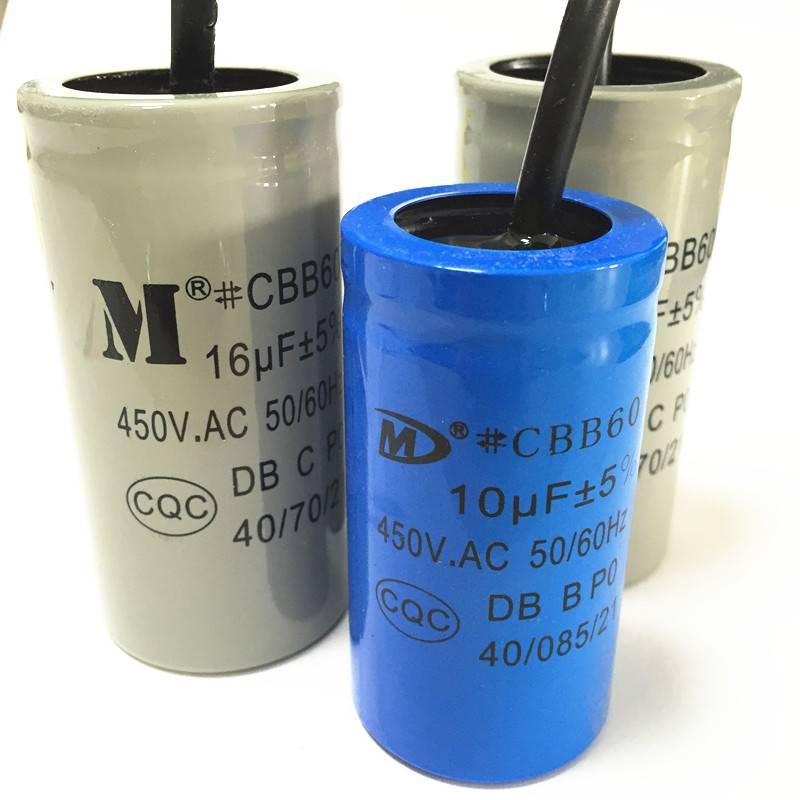 [Hot sales]Cbb60 Motor Run Capacitor for Water Pump