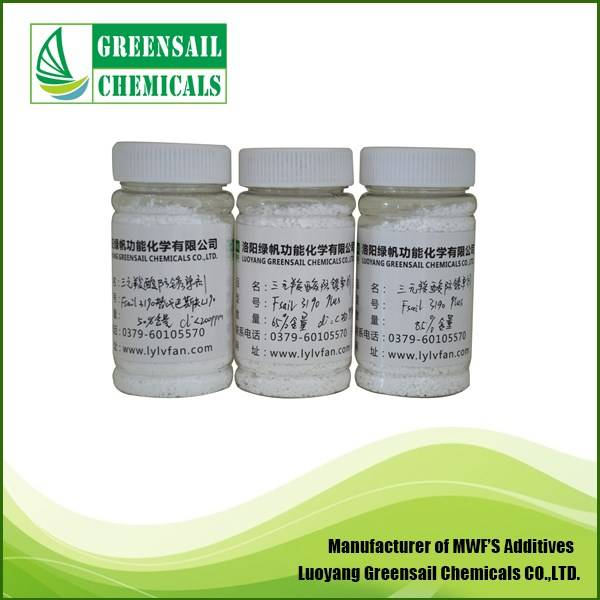 rust preventive chemicals for metalworking fluid with CAS No. 80584-91-4